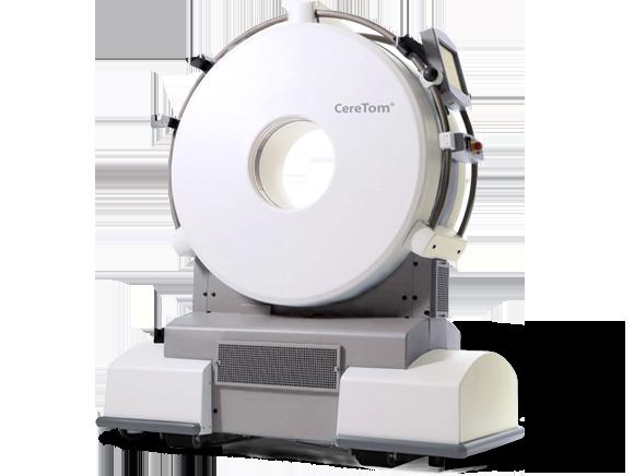 Portable 8-slice CT Scanner Sample